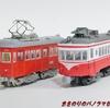 Bトレ 名鉄モ750形