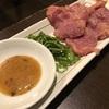 旨い肉が食べたくて。黒豚のシャトーブリアンは必食。【ホルモン将(前橋・南町)】