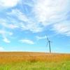 気候危機と表現した「環境白書」、イノベーションにこだわる「産業技術ビジョン2020」