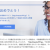 Google AdSense 合格【ブログ開始3週間で】