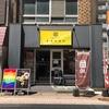 鹿児島 つけ麺 製麺ダイニング jango に行ってきた! 鹿児島でつけ麺食べるならココ!!