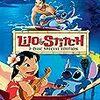 DVD「リロ&スティッチ」スペシャルエディションの特典映像は秀逸
