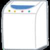 洗濯機を断捨離! ミニマリストが家電量販店での洗濯機の処分手続きのすべてを紹介