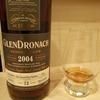 グレンドロナック2004 12年 バーショー向け
