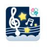 快眠アプリ「ぐっすリン 快眠音でリラックス!癒しの音で自然な睡眠」の使い方レポートSP