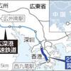 中国高速鉄道、香港へ