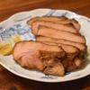 【ふるさと納税】肉⑯〜お得な定期便で焼き豚が届きました! 高知県須崎市〜