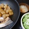 ぶり大根、キャベツサラダ漬け、味噌汁