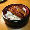 5か月待ちのうなぎは美味しかった(宮崎県都農町ふるさと納税)