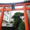横浜にある銭洗い弁天  厳島神社