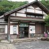 大江戸温泉物語 きのさき シャトルバスで外湯巡り