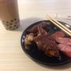 3年前に台北に行ったときのこと 第十二章 豚の足