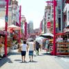 【写真複製・写真修復の専門店】画像間違いクイズ150!神戸南京町の風景