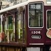 第1373列車 「 阪急京都線のすみっこぐらしHMを付けた1306fを狙う 」