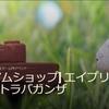 【WOT】エイプリル・エッグストラバガンザ【プレミアムショップ】