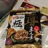 UHA味覚糖:茸まんままいたけ極醤油味