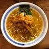 【今週のラーメン3063】 一圓 本店 (東京・吉祥寺)葱辛麺   ~ハードな辛さとソフトな食感!妙にまとまる定番的葱辛麺!