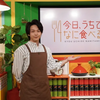 中村倫也company〜「今日、うちでなに食べる?~世界のぽっかぽか料理編~ 」