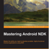 Mastering Android NDK(PACKT)の査読をした話
