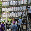 八坂神社例祭の献灯を納める