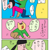 【子育て漫画】子ども達が動物化