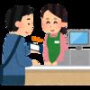 FamiPayと7Pay7月1日から使えます。セブンイレブンでもQR決済使えます。