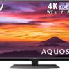 【特価】セール情報:AQUOS 50V型 4T-C50BN1【2020/12/14まで】
