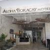 ボラカイ島ホテルレビュー ALOHA HOTEL BORACAY