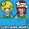 【趣味】【音楽】【JUDY AND MARY】ジュディマリ一筋なSEがおすすめする今だからこそ聴いてほしい曲ベスト8!!