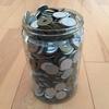 小銭貯金が貯まってきたら郵便局の「あるだけ入金」