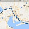 青春18きっぷを使って西日本を旅をしてきた(最終日)