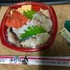 🚩外食日記(854)    宮崎ランチ   「海鮮どんぶり専門店 海鮮隊」⑨より、【日替わり海鮮丼】‼️