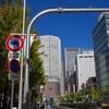 阪急電車に乗って