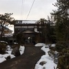 【新潟市・南区】紅いお湯は光を通さない!『関根旅館 白根温泉』に行ってきました! 足先が見えなくて楽しい^^