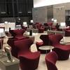 潜入記 ドーハ・ハマド空港 カタールのラウンジで食事&仮眠
