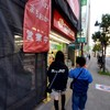 おかしのまちおか 本厚木店が6月14日に閉店ですって