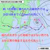 M6.1の地震に襲われた近畿地方では20日18時までに250mmの大雨に!揺れの大きかった地域では土砂災害に警戒!!