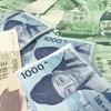 韓国の家計債務、世界の主要39ヶ国中1位