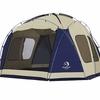 ドーム型テントの新たな選択肢?ホールアースのスクリーンテントがフレームワークも良い感じ!
