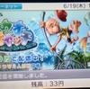 ニンテンドーeショップ更新!THEナンバーパズル!任天堂ゲームセミナー作品無料配信!ぐんまのやぼう3DS!VCでストII祭り!