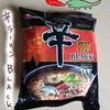 辛ラーメンのBLACK(ブラック)を食べた感想【韓国のインスタント麺】