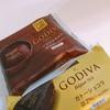 期間限定!「ローソン×ゴディバ(GODIVA)のコラボ商品」を食べ比べてみた!