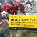 qraisis's blog