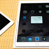 iPad Pro 10.5を買いました―開封の儀