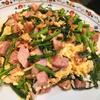 【1食141円】空芯菜のガーリックベーコン卵炒めの自炊レシピ
