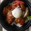 小野市王子町の弁当屋「ほっともっと」で「月見焼鳥つくね丼」を買って食べた感想