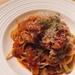 「アマトリチャーナレシピ」トマト缶で本格的な味を簡単に作る方法とは?