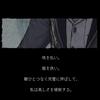 【シノアリス】 憎悪偏 ハーメルンの書 二章 シナリオ ※ネタバレ注意