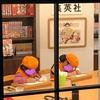 キッザニア東京で2回目のお仕事体験をしてきました。