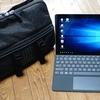 【Surface Go】ひらくPCバッグnanoはSurface Goの専用バッグなの?ジャストサイズすぎる #スーパーコンシューマー #ひらくPCバッグ